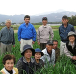 熊本県 球磨EM自然農法研究会