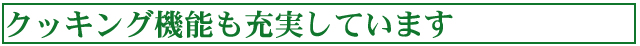 マルチジューサー&クッカーベジフル*VEGEFULL*ZJ-B1