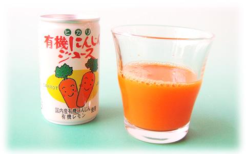 有機にんじんジュース 160g