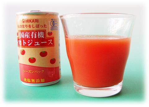 国産有機トマトジュース 190g
