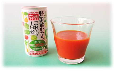 有機野菜飲むならこれ!1日分 190g
